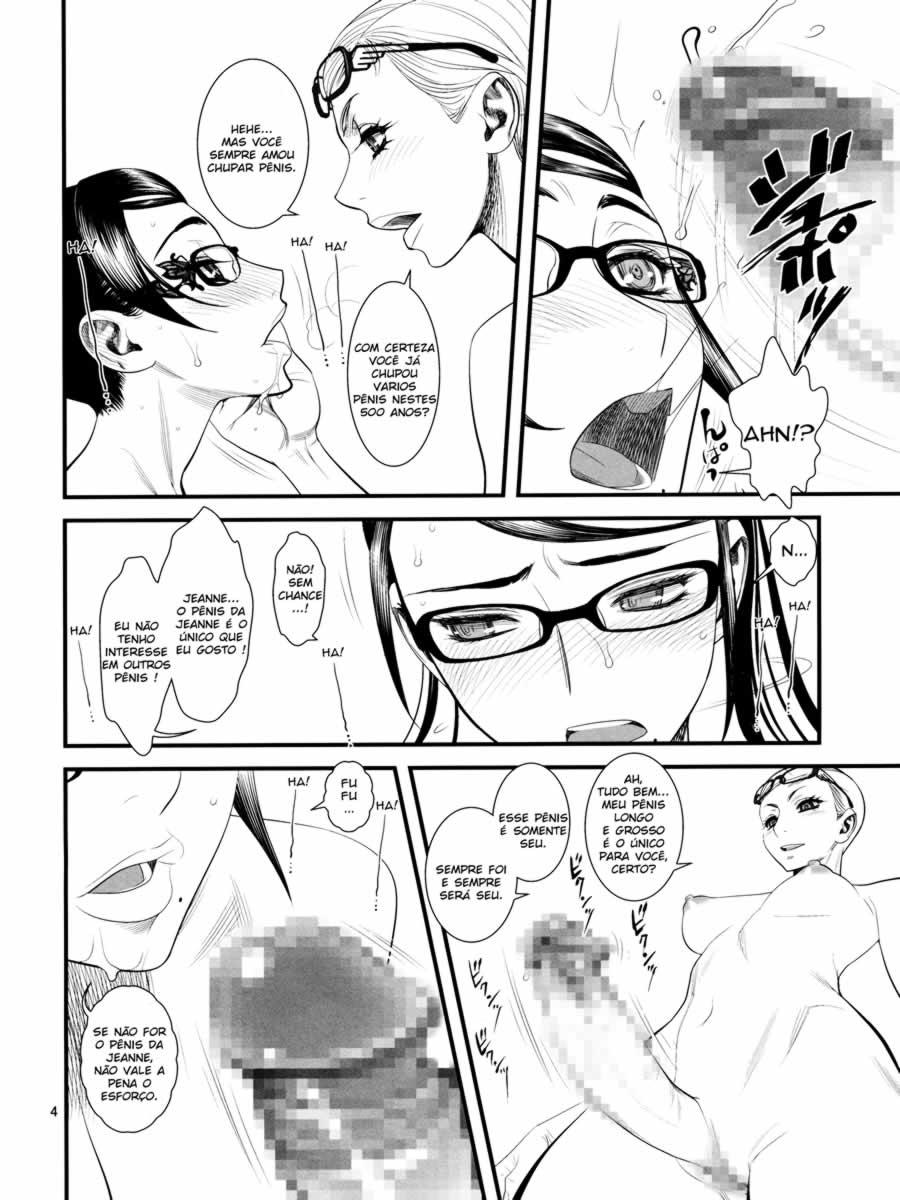Puta da meia noite - Bayonetta hentai