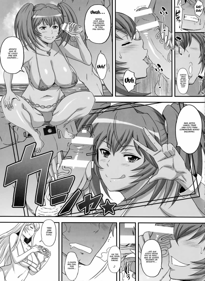 Shokukan mankan zensei 2 - ikkitousen hentai